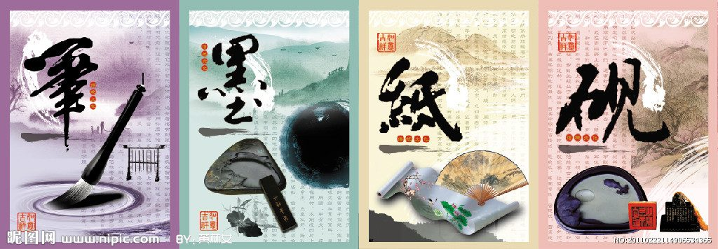 Chinese calligraphy tools